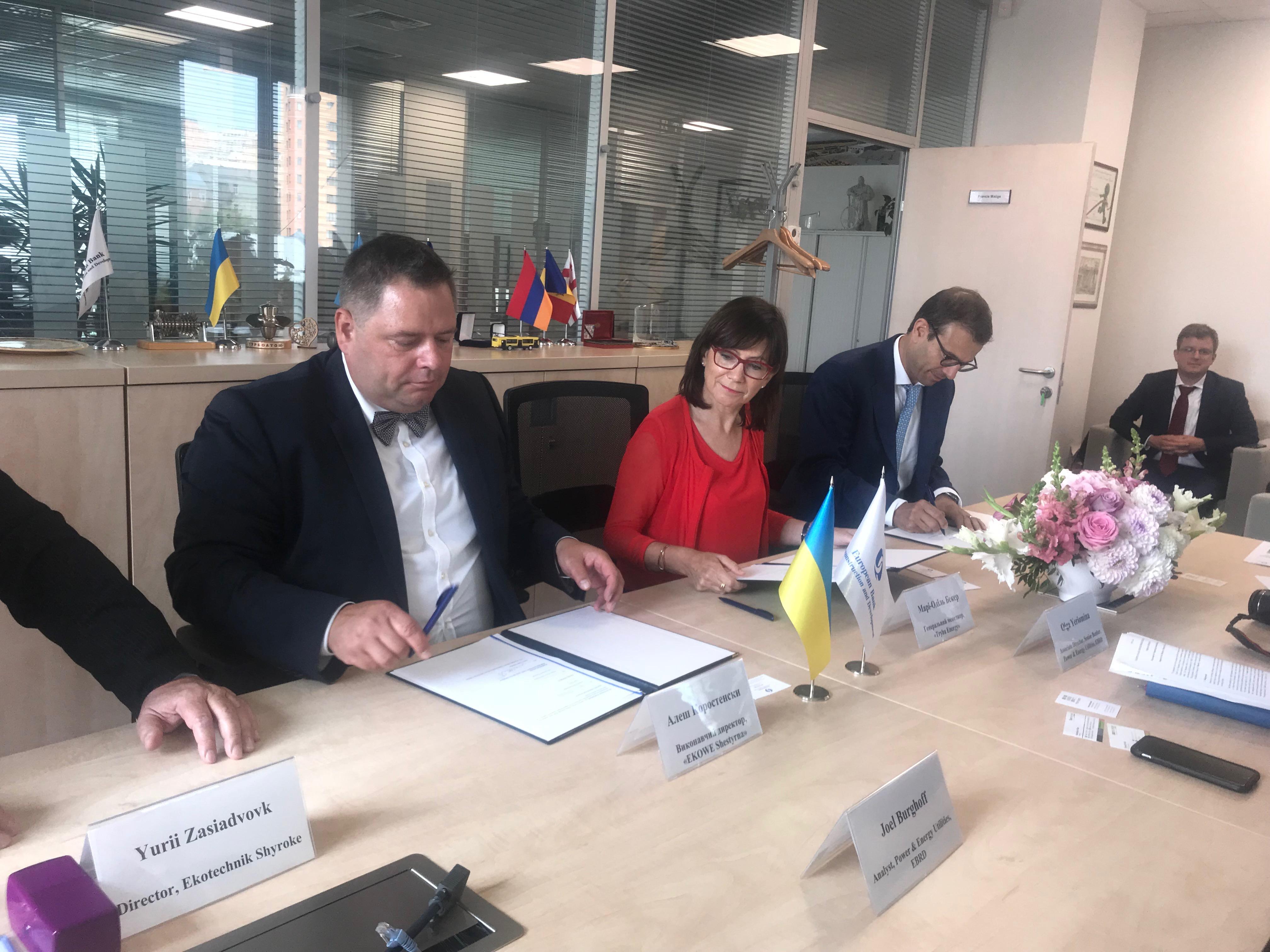 Початок будівництва електростанції на Дніпропетровщині потужністю 7МВт.!